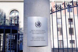 Simultano prevođenje – Ženeva, CH